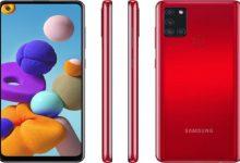 Photo of بررسی مشخصات فنی گوشی  Samsung Galaxy A21s
