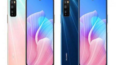 Photo of بررسی مشخصات فنی گوشی Huawei Enjoy Z 5G
