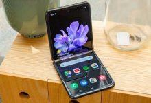 Photo of مشخصات فنی گوشی Samsung Galaxy Z Flip
