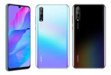 Photo of بررسی مشخصات فنی گوشی Huawei P Smart S