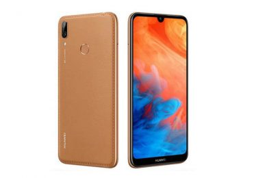 Photo of بررسی مشخصات فنی گوشی Huawei Y7 Prime (2019)