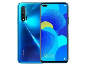 Photo of بررسی مشخصات فنی گوشی Huawei nova 6