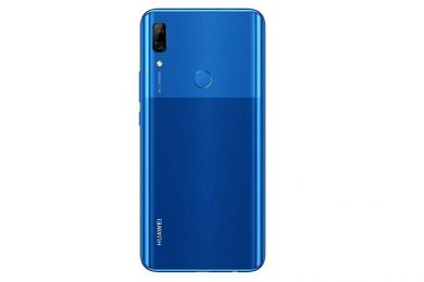 Photo of بررسی مشخصات فنی گوشی Huawei p smart z