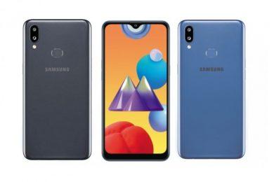 Photo of بررسی مشخصات فنی گوشی Samsung Galaxy M01s