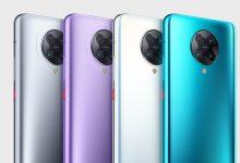 Photo of بررسی مشخصات فنی گوشی Xiaomi Redmi K30 Ultra