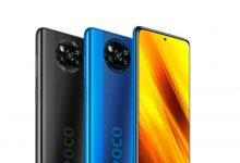 Photo of بررسی مشخصات فنی گوشی Xiaomi Poco X3 NFC