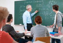Photo of تدریس خصوصی ریاضی ششم در کاراتدریس