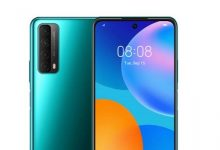 Photo of بررسی مشخصات فنی گوشی Huawei P smart 2021