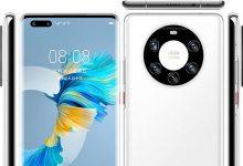 Photo of بررسی مشخصات فنی گوشی Huawei Mate 40 Pro plus