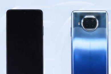 Photo of بررسی مشخصات فنی گوشی Xiaomi Redmi Note 9 5G
