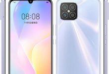 Photo of بررسی مشخصات فنی گوشی Huawei nova 8 SE