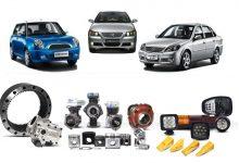 Photo of لوازم یدکی خودروهای چینی از کجا خریداری کنیم