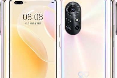 Photo of بررسی مشخصات فنی گوشی Huawei nova 8 Pro 5G