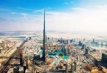 Photo of جاذبه گردشگری دبی که بازدید از آنها رایگان است
