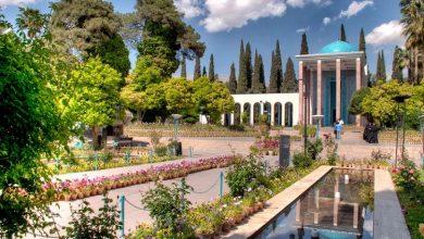 Photo of جاذبه های گردشگری برتر شیراز
