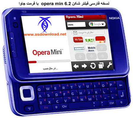How Use Free Browsing Your Opera Mini For