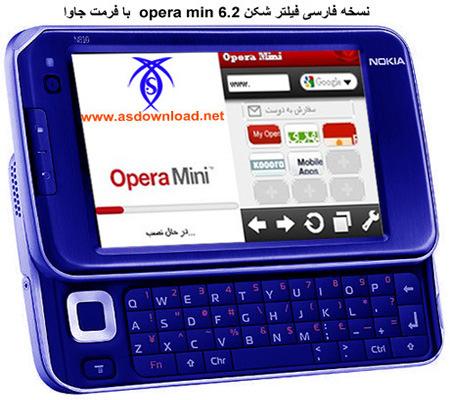 download opera mini 61 handler for android hui100 opera mini 62