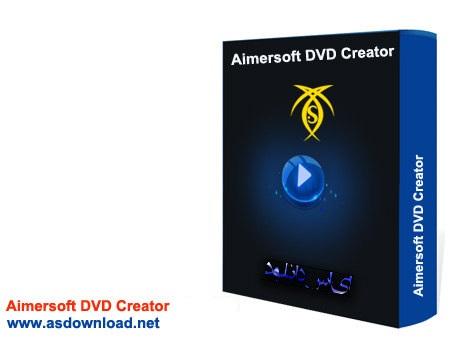 تبدیل فیلم های ویدئویی به dvd قابل پخش بر روی پلیر خانگی  Aimersoft DVD Creator 3.0.0.8