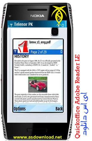 دانلود نرم افزارPDF برای گوشی نوکیا