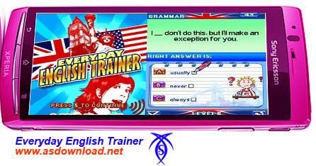 نرم افزار آموزش زبان انگلیسی اندروید