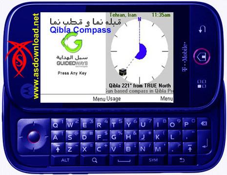 Qibla Compass قبله نما و قطب نما برای موبایل نرم افزار جاوا