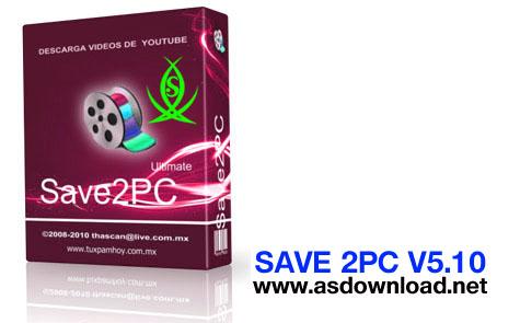 save tp pc دانلود فیلم های آنلاین از سایت های یوتوب و Youtube, Google Video, Myspace Video