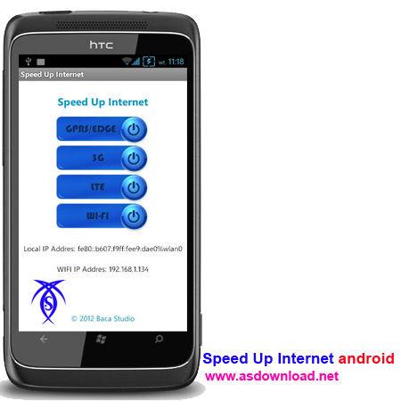 دانلود نرم افزار افزایش سرعت اینترنت برای آندروید Speed Up Internet