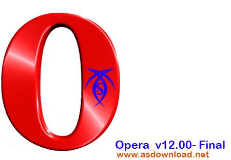 دانلود آخرین نسخه مرورگر opera 12