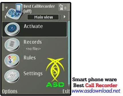 برنامه ضبط مکالمات برای گوشی های نوکیا
