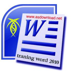 دانلود فیلم آموزش word 2010- آموزش آفیس