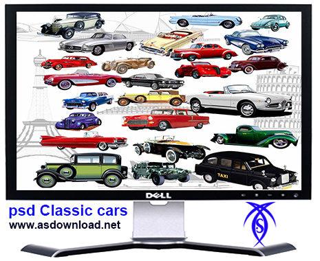 دانلود فایل لایه باز ماشین های کلاسیک- psd cars