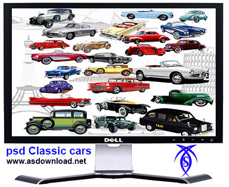 Photo of دانلود فایل لایه باز ماشین های کلاسیک- psd cars