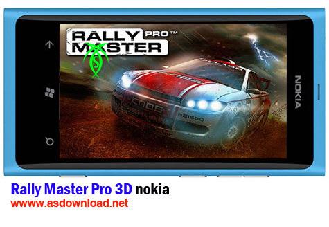 دانلود بازی رالی برای نوکیا Rally Master Pro 3D