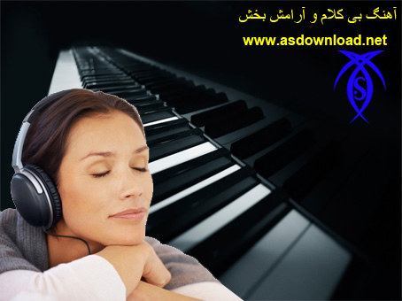 Instrumental music and relaxation