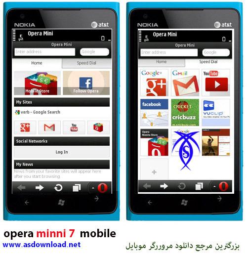 دانلود نسخه جدید مرورگر opera mini mobile برای موبایل با پشتیبانی از زبان فارسی