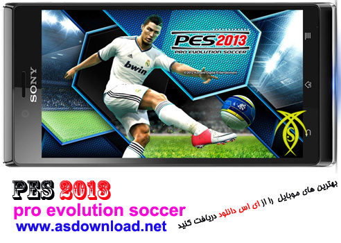 pes 2013 mobile