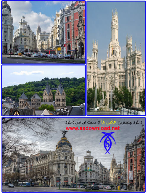 photo city madrid