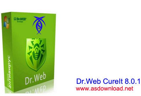 Dr.Web CureIt 2013 دانلود آنتی ویروس قابل حمل Dr.Web CureIt 8.0.1