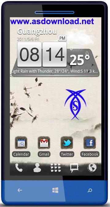 HTC tthemes android دانلود تم برای آندروید تم جدید