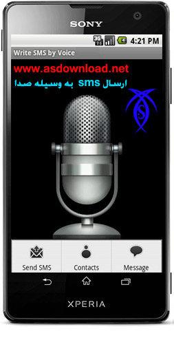 دانلود Write SMS by Voice LITE – برنامه نوشتن اس ام اس های صوتی