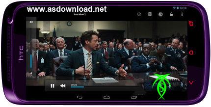 دانلود نرم افزار جدید پخش فیلم برای آندروید – Archos Video Player