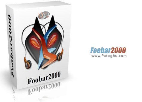 دانلود نرم افزار پخش موزیک Foobar2000 1.3.5