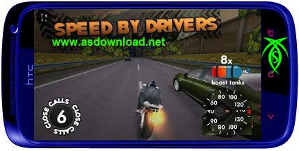 دانلود بازی موتور سواری Highway Rider برای آندروید