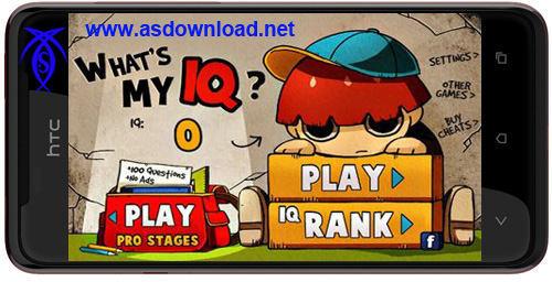 دانلود نرم افزار تست هوش برای آندروید-What is My IQ Android
