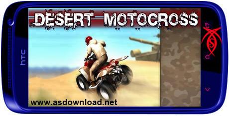 دانلود بازی موتورکراس برای آندروید-Desert Motocross android
