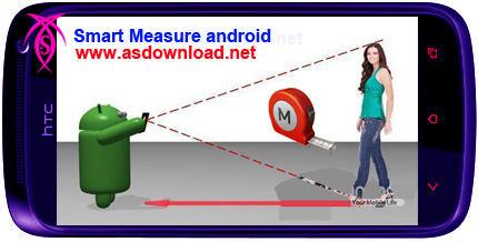 دانلود نرم افزار تخمین مسافت و اندازه گیری برای آندروید, Smart Measure android