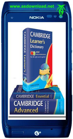 دانلود دیکشنری کمبریج برای نوکیا- Cambridge Advanced Learner's Dictionary