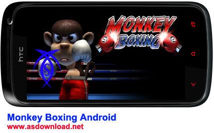 دانلود بازی جدید بوکس بازی میمون ها برای آندروید  Monkey Boxing Android Game v1.0