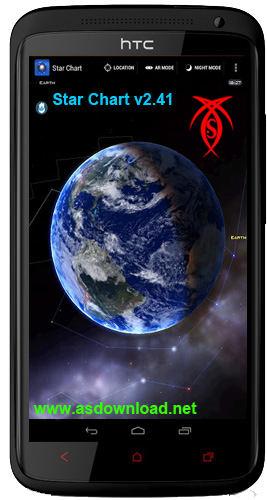 دانلود نرم افزار ستاره شناسی برای Star Chart v2.41 موبایل آندروید