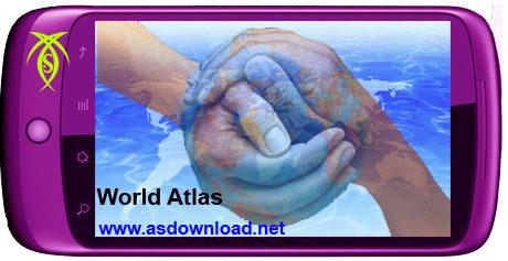 دانلود اطلس جهان شناسی برای آندروید